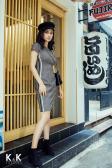 K&K Fashion Lookbook November 03